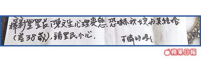 LB10_003