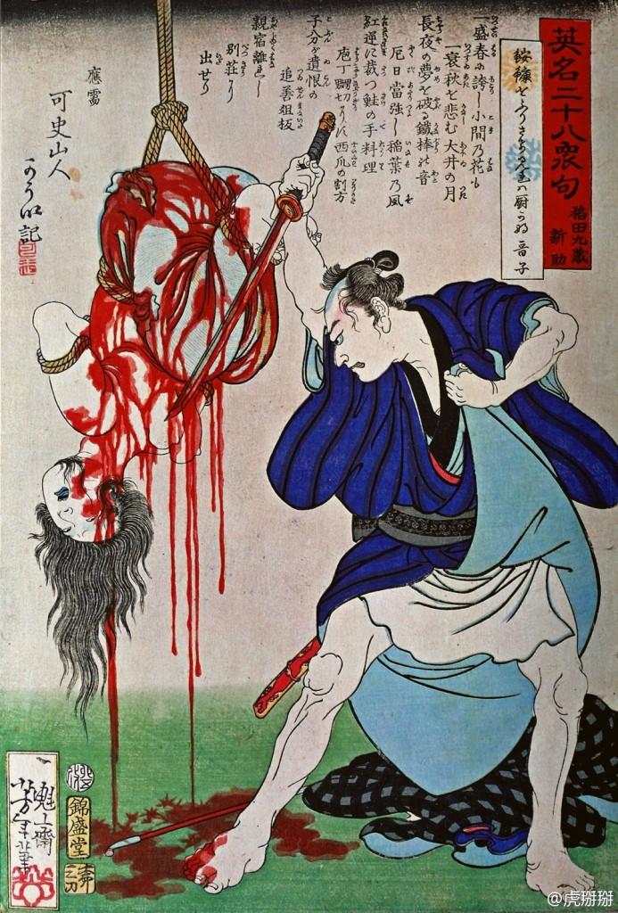 tsukioka-1867-693x1024