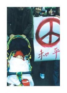baby_peace-thumb