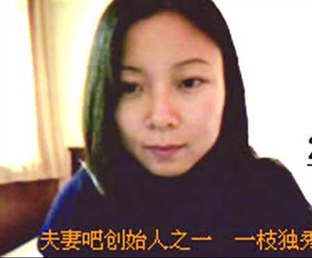 接受視頻採訪中的蘇某。