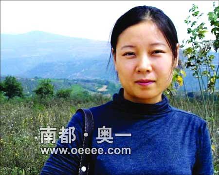 蘇某曾是公安局的在編民警,她的丈夫也是公安局臨聘人員。