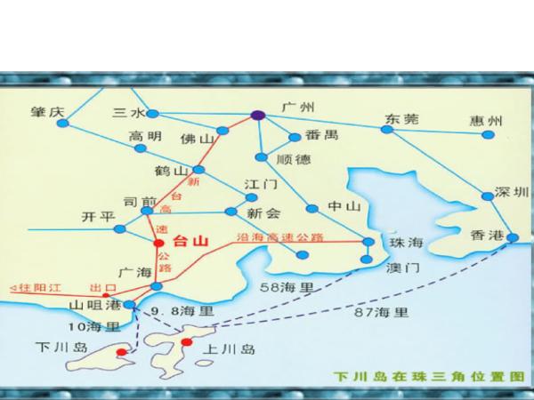 【台灣男客去下川買春的路線圖】